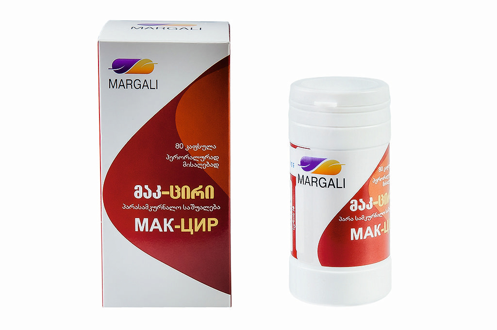 A new drug for the effective treatment of hepatitis (В С D) and liver cirrhosis of any etiology